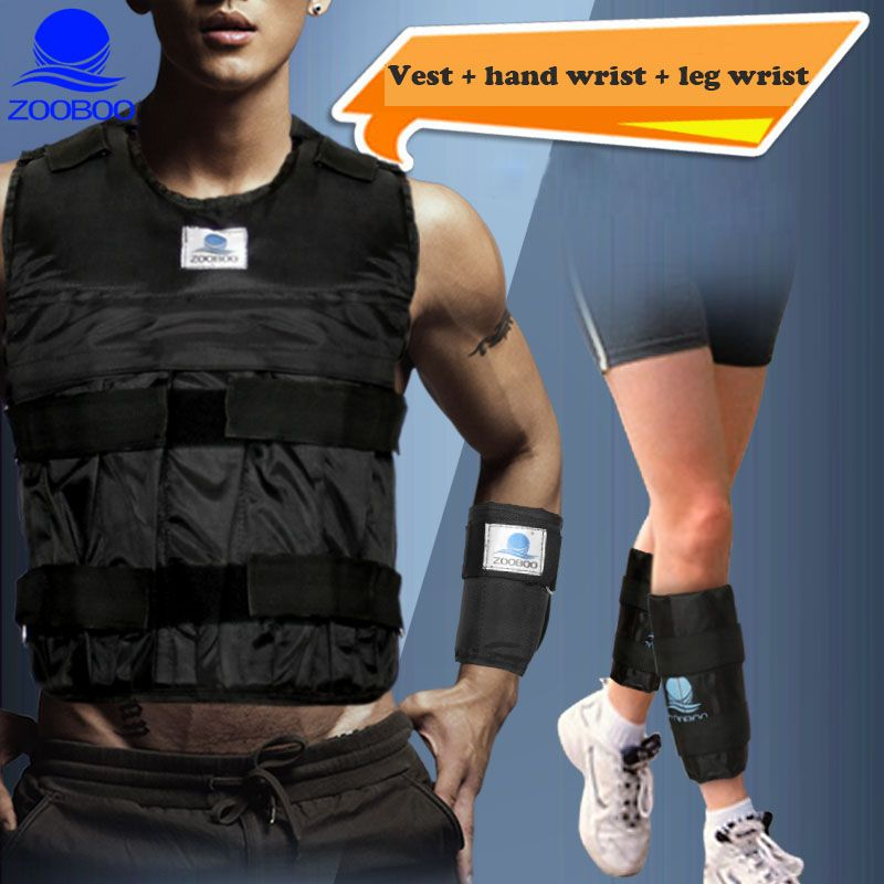 Veste lestée Train Gilet Réglable Exercice De Boxe Invisible Weightloading Sable Vêtements + Poids Jambe + Poids Poignet