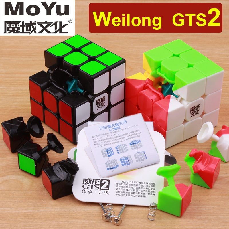 3x3x3 moyu weilong gts  aolong v2 puzzle magic gts2 speed cube cubo magico profissional  toys for children