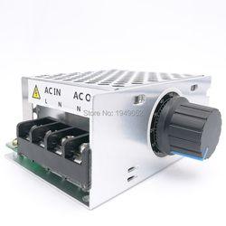 220 V ac régulateur de tension contrôle la vitesse du moteur PWM contrôleur RCS 4000 W gradateurs redresseur
