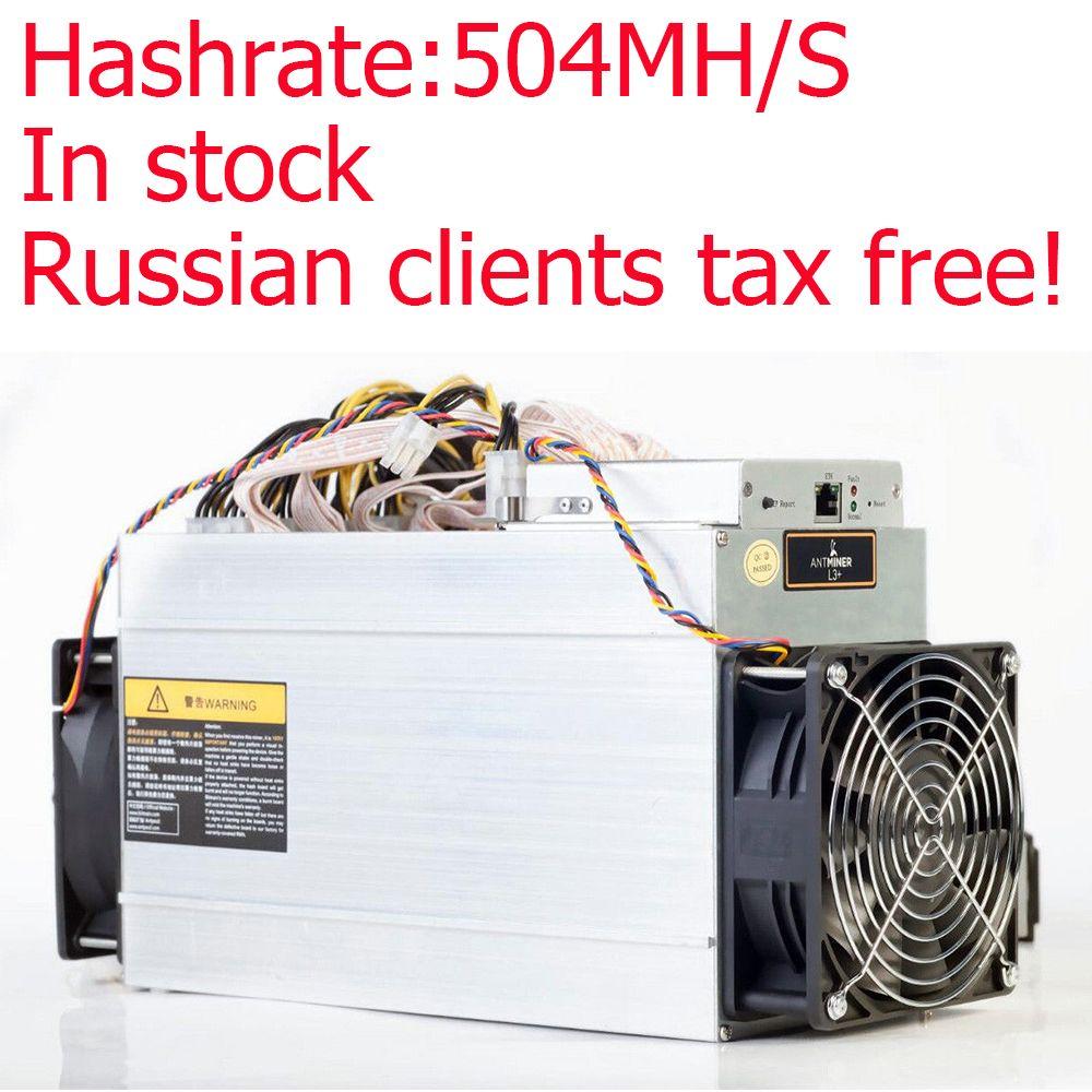 Российские клиенты tax Free! Btimain Litecoin ltc Scrypt Шахтер Antminer L3 + 504mh/S с apw3 + + Мощность PSU