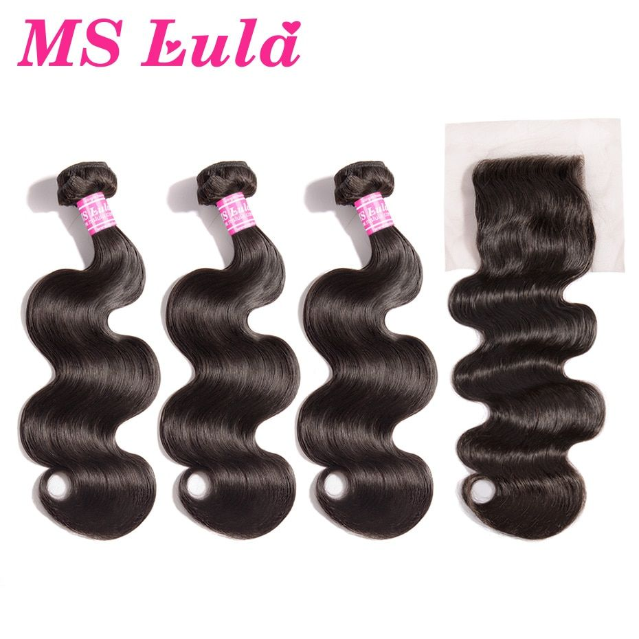 MS Lula Brazilian Body Wave 3 Bundles With 4x4Closure 100% Remy Human Hair Weave Swiss Lace Closure Hair Extension Free Shipping