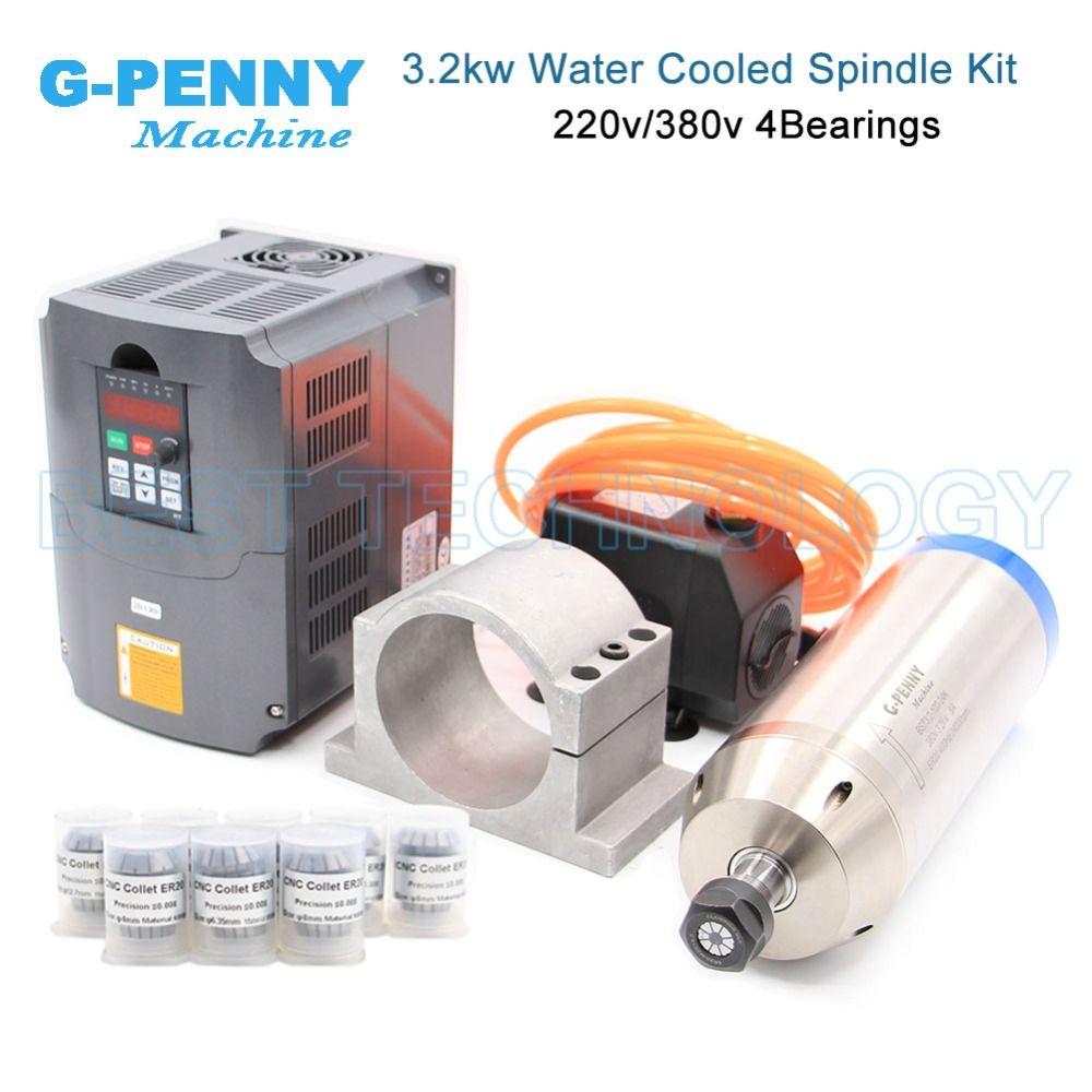 3.2kw ER20 wasser gekühlt spindel kit 220 v/380 v 3.0kw & 220v 4kw inverter & 100mm spindel brack & 75w wasserpumpe & 5meter rohr