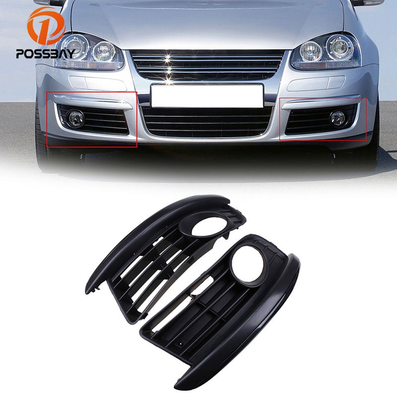 POSSBAY Black Front Lower Car Grilles for VW Jetta MK5 Typ 1K Pre-facelift 2006 2007 2008 2009 2010 Auto Fog Light Cover Grill