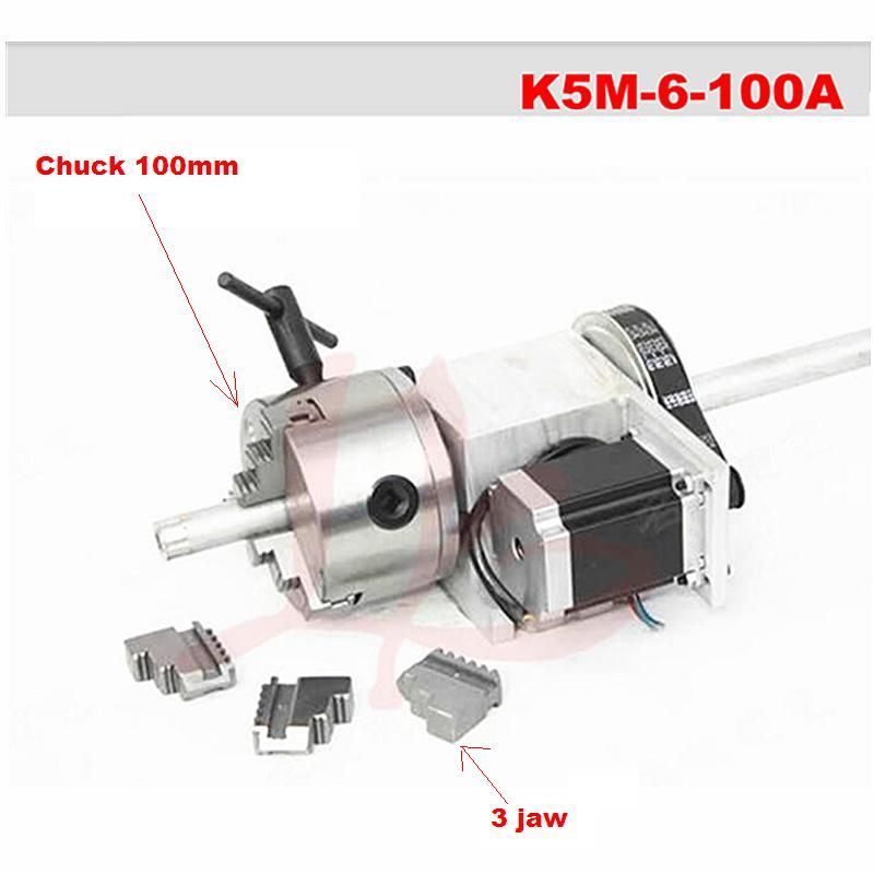 A Axis Rotary Axis Extend Axis with 100mm 4Jaw Chuck for wood CNC milling machine CNC3040 6040 6090