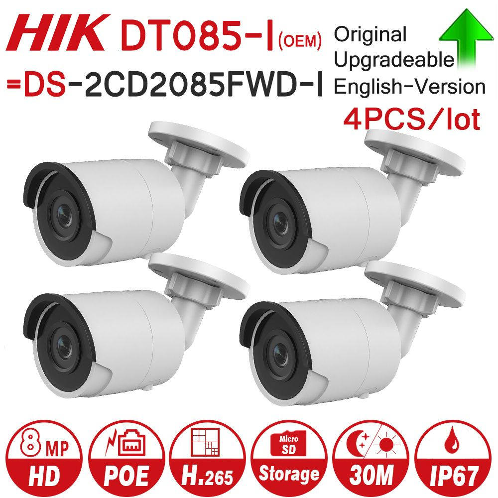 Hikvision OEM IP Camera 8MP DT085-I = DS-2CD2085FWD-I Bullet network CCTV Camera Updateable POE WDR POE SD Card Slot 4pcs/lot
