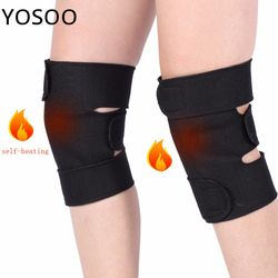 1 Pair Tourmaline Self Heating Knee Pads Magnetic Therapy Kneepad Pain Relief Arthritis Brace Support Patella Knee Sleeves Pads