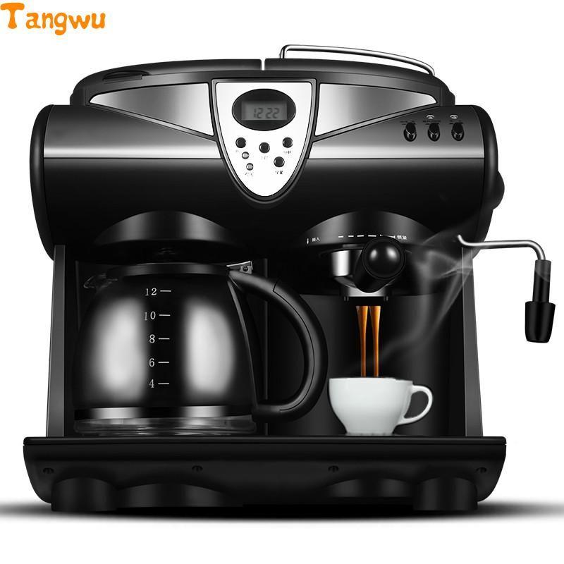 Бесплатная доставка итальянский Американский Кофе машины двойного назначения коммерческих интегрированных автоматический Кофе машины