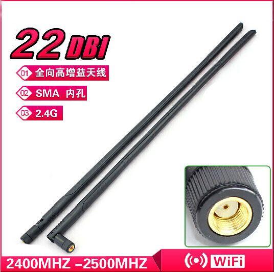 1 pièces 802.11b/g/n 2.4G 22dBi antenne haut Gain WIFI Booster sans fil Lan antenne omnidirectionnelle RP-SMA