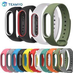 Silicona Xiao mi banda 2 pulsera Correa mi banda 2 colorido Correa wristband reemplazo Smart band para mi banda 2 accesorios