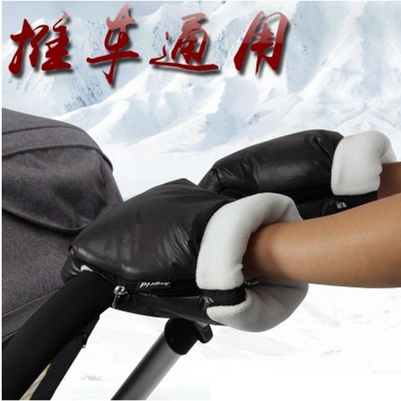 Cochecito de bebé accesorios de invierno impermeable anticongelante manguito manguito mano carro de bebé cochecito buggy embrague cesta guante guante