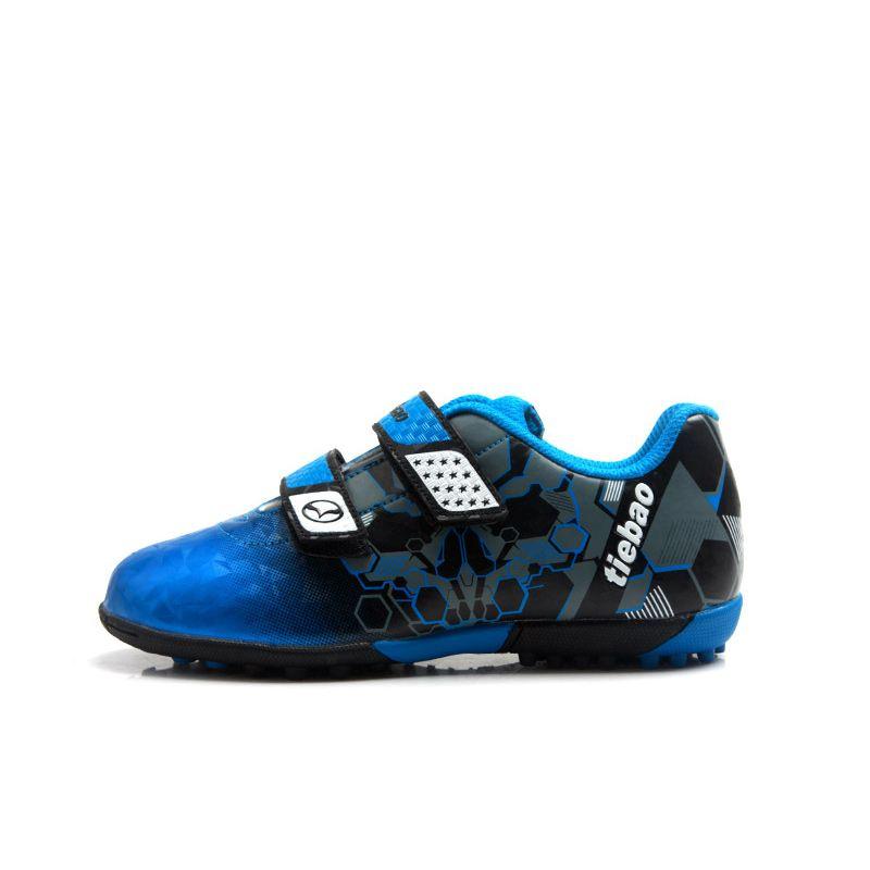 TIEBAO K76660 Professional Kids' Outdoor Football Boots, Teenager's Turf Racing Soccer Boots, Training Football Shoes