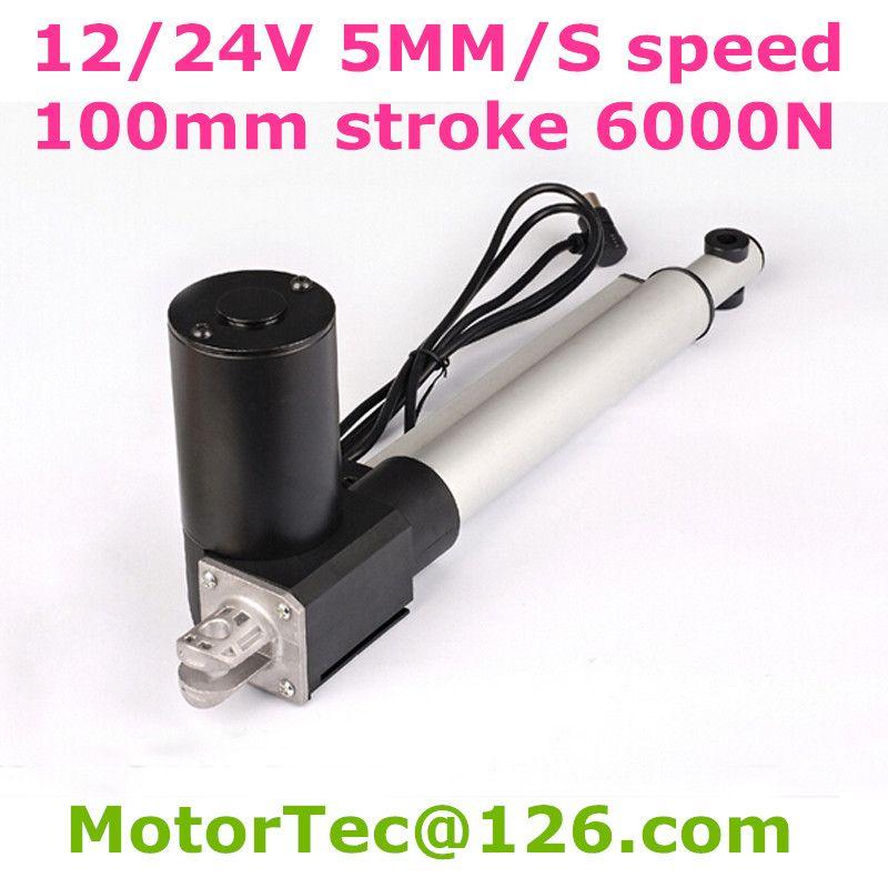 Capacité de charge lourde 1230LBS 600KGS 6000N 24 V 40 mm/s vitesse 4 pouces 100mm course DC actionneur linéaire électrique
