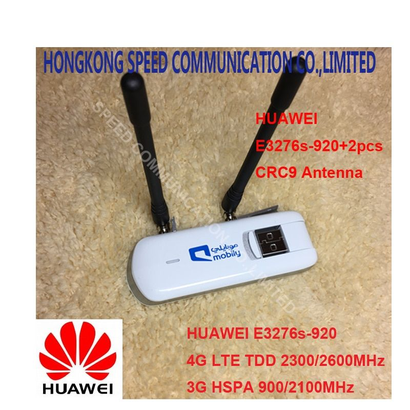 Unlocked Huawei E3276S-920 E3276s 4G LTE Modem 150Mbps WCDMA TDD Wireless USB Dongle Network plus 2pcs 4g antenna