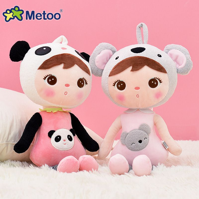 45cm kawaii Stuffed Plush Animals Cartoon Kids Toys for Girls Children Birthday Christmas Gift Keppel Panda Baby Metoo Doll