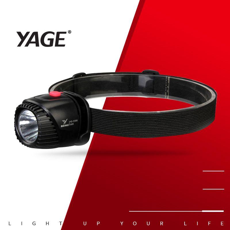 YAGE LED projecteur phare de pêche Étanche Tête de La Torche lampe de poche lampe Frontale Rechargeable Batterie Mini LED Vélo Head Light