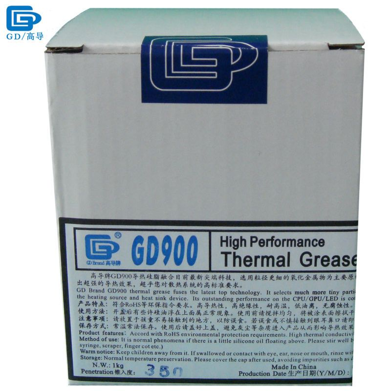GD Brand Thermal Conductive Grease Paste Silicone Plaster GD900 Heat Sink Compound Net Weight 1000 Grams High Performance CN1000