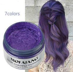 Модная цветная краска для волос унисекс, цветная краска для укладки, временные цвета, кремовый, синий, бордовый, серый, краска для волос легк...