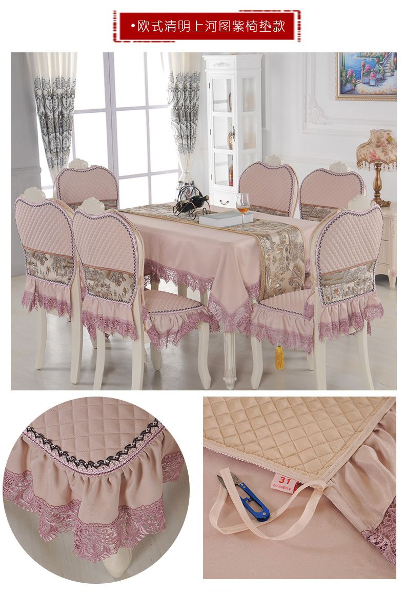 2018 furniture new table cloth cushions, various styles YZ500 0916