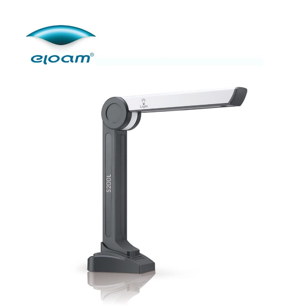 eloam S200L 2MP Document Camera Scanner Fast A4 USB overhead Capture OCR with LED Video Recording PDF