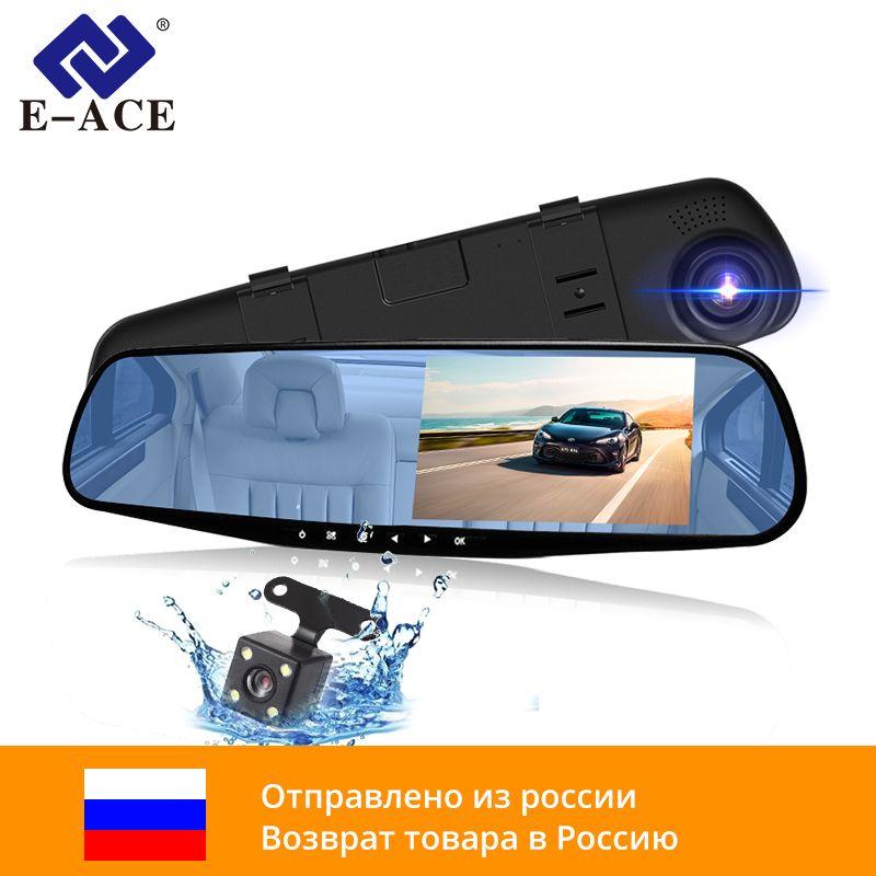 E-ACE A08 Car Dvr 4.3 Inch Camera Full HD 1080P Automatic Camera Rear View Mirror With DVR And Camera Recorder Dashcam Car DVRs