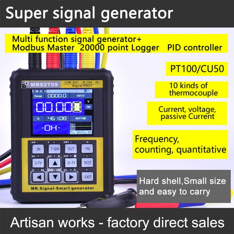 4-20mA signal generator calibration Current voltage PT100 thermocouple Pressure transmitter Logger PID frequency MR9270S