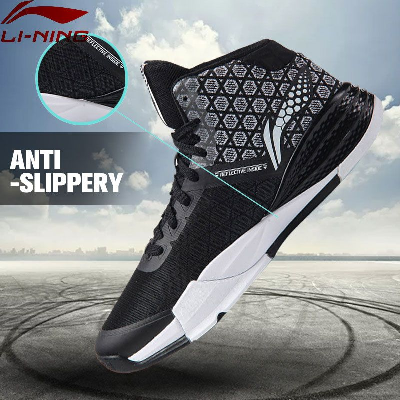 Li-Ning Men's STORM On Door Basketball Shoes LiNing Cushioning Sneakers Sports Shoes  Cloud Breathable ABFM005 XYL108