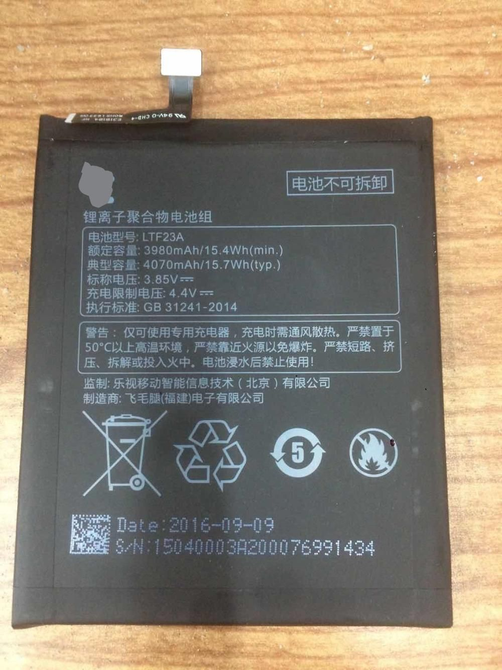 FOR Letv/pro3 X720 LTF23A battery Rechargeable Li-ion Built-in lithium polymer battery