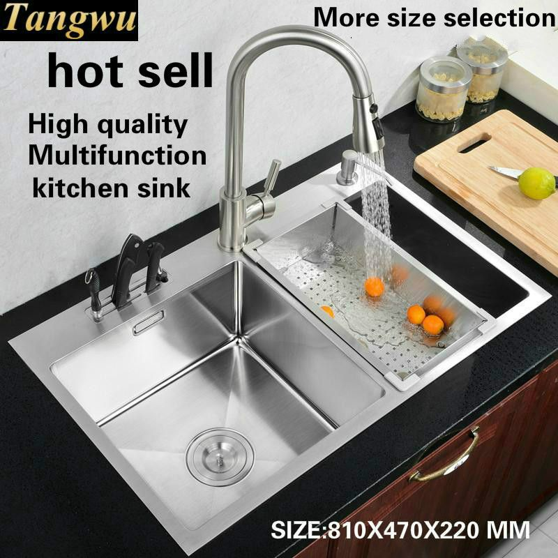 Tangwu kitchen 304 stainless steel hand sink basin washing dishes double trough thick 78x43/81x47 cm