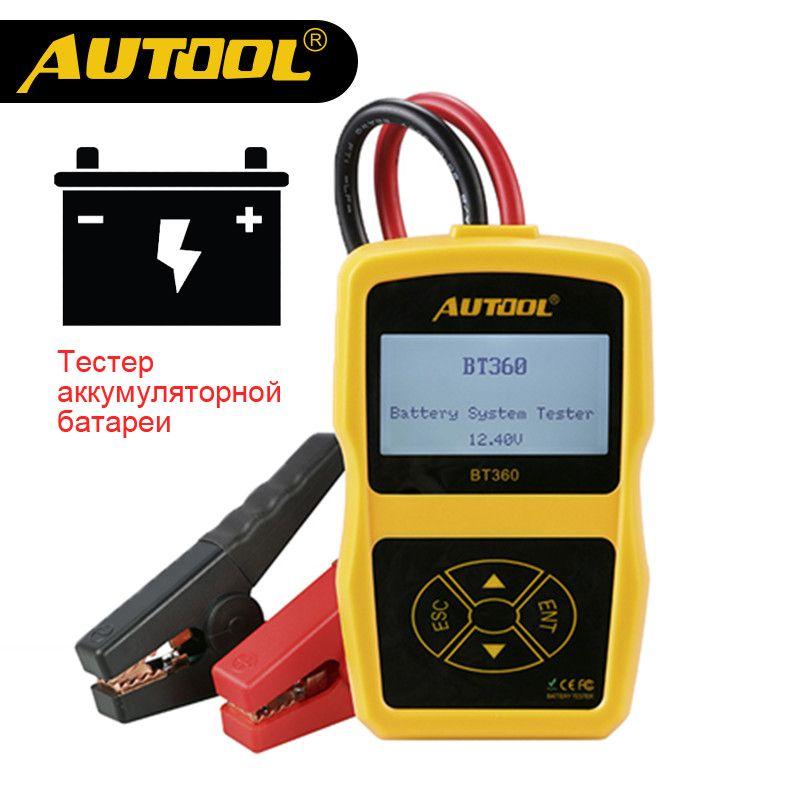 AUTOOL BT360 Car Battery Tester 12V Digital Auto Test Analyzer CCA Scanner Vehicle Batteries Cranking Charging Diagnostic Tools