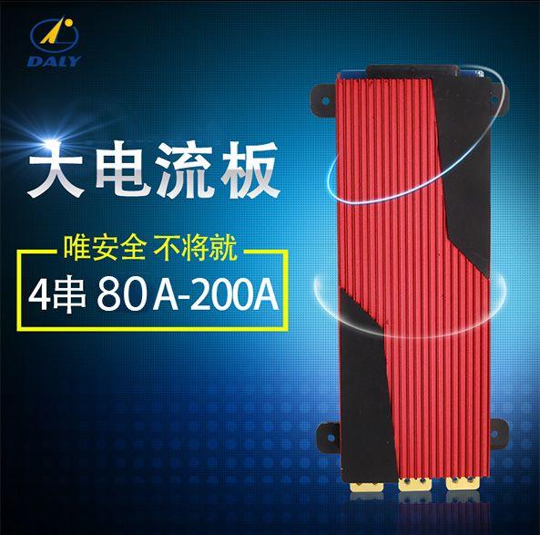 12 V 4 S 200A BMS Max 200A 3,2 V LifePo4 Lithium-Eisen Phosphat Schutz Bord 24 V Hohe Strom inverter BMS PCM Motorrad auto