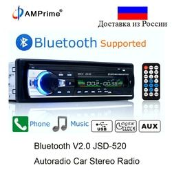 AMPrime Bluetooth Autoradio De Voiture Stéréo Radio FM Entrée Aux Récepteur SD USB JSD-520 12 V Au tableau de bord 1 din Voiture MP3 Multimédia lecteur