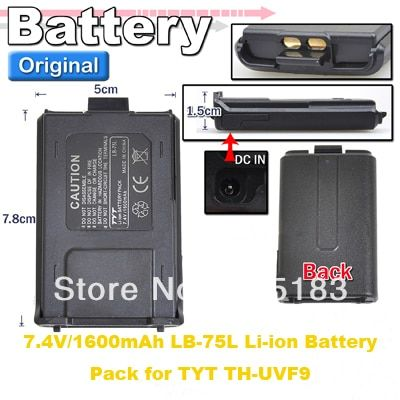 7.4V 1600mAh Original Li-ion Rechargeable Battery Pack for TYT TH-UVF9 (Red,Black,Camouflage Color Available for Options)