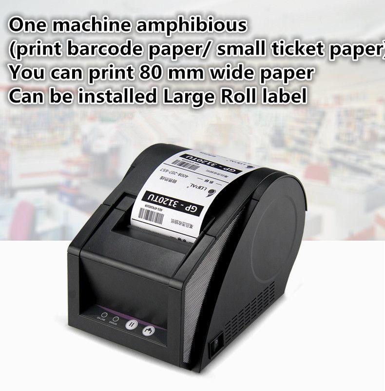 2016 nouvelle machine amphibie Jia Bo GP-3120TU imprimante thermique code à barres étiquette machine prix supermarché étiquette imprimante