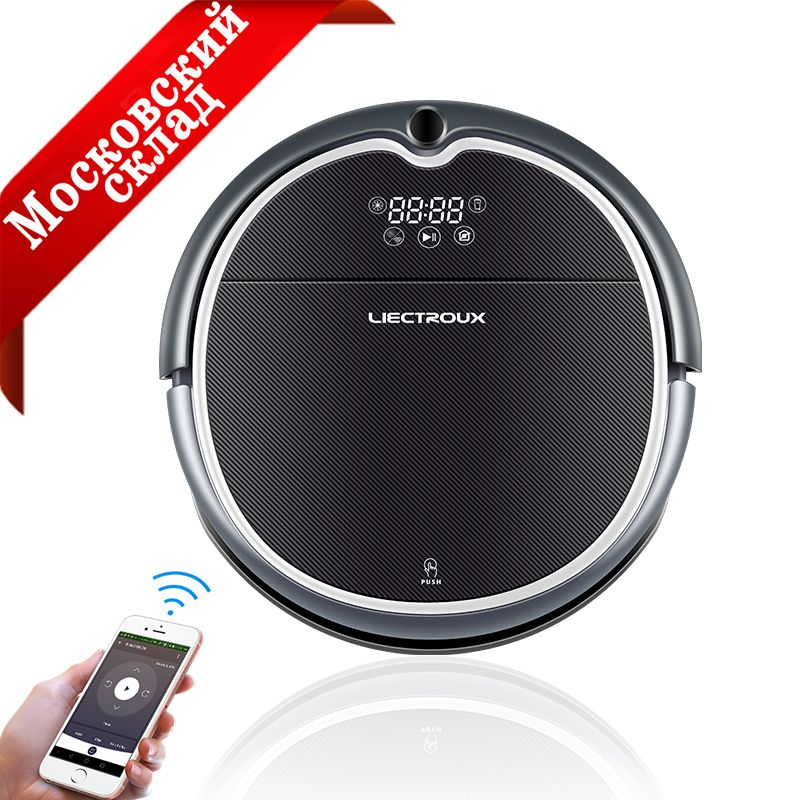 (FBA)LIECTROUX Robot Vacuum Cleaner Q8000, WiFi App Control, Map Navigation,Smart Memory,Strong Suction Power, Wet& Dry Mop