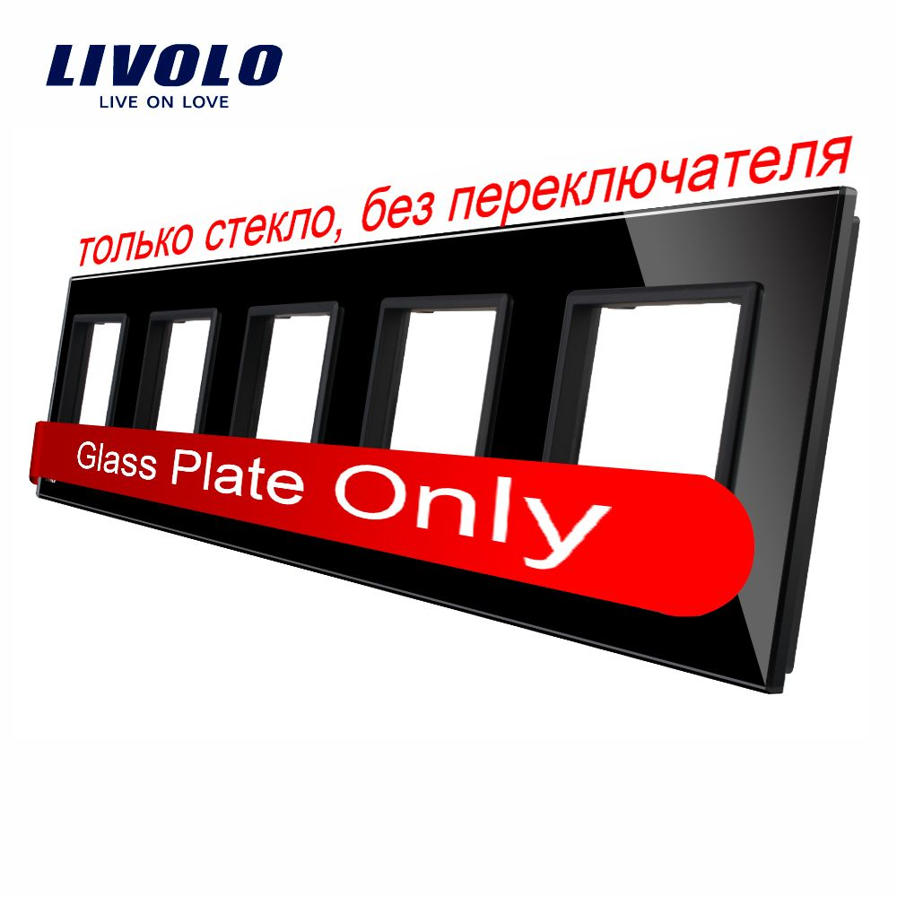 Livolo Luxury Black Pearl Crystal <font><b>Glass</b></font>, 364mm*80mm, EU standard, Quintuple <font><b>Glass</b></font> Panel For DIY Wall Switch&Socket