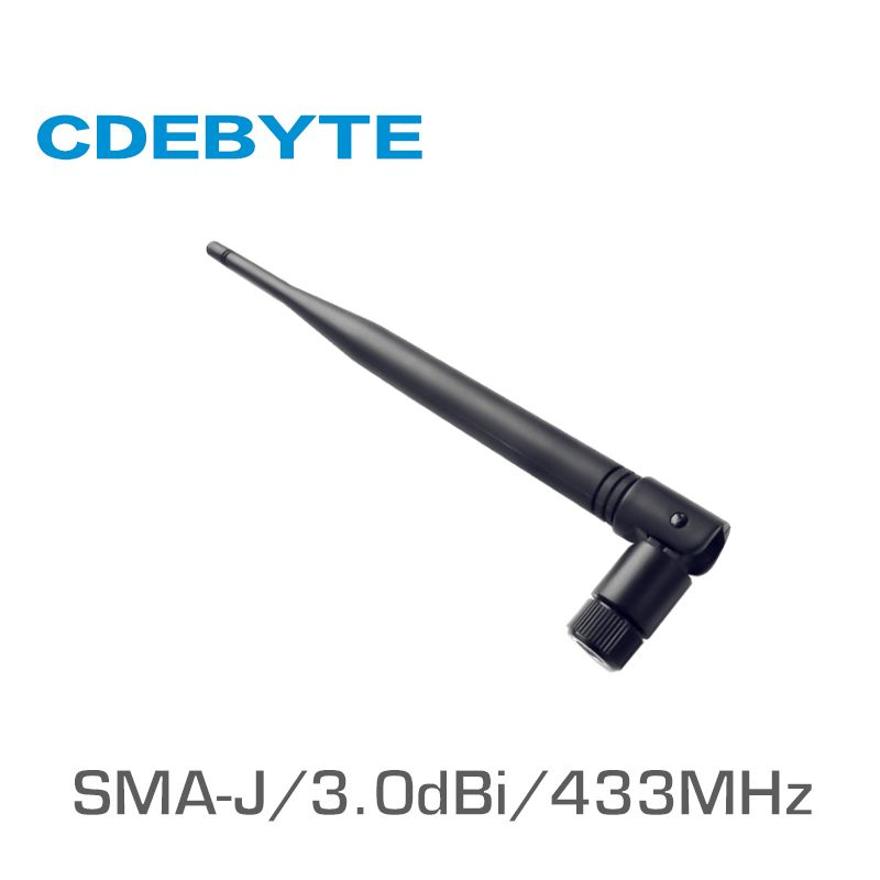 TX433-JK-20 433MHz SMA-J interface 50 Ohm impedance less than 1.5 SWR 3.0dBi gain high-quality omnidirectional antenna