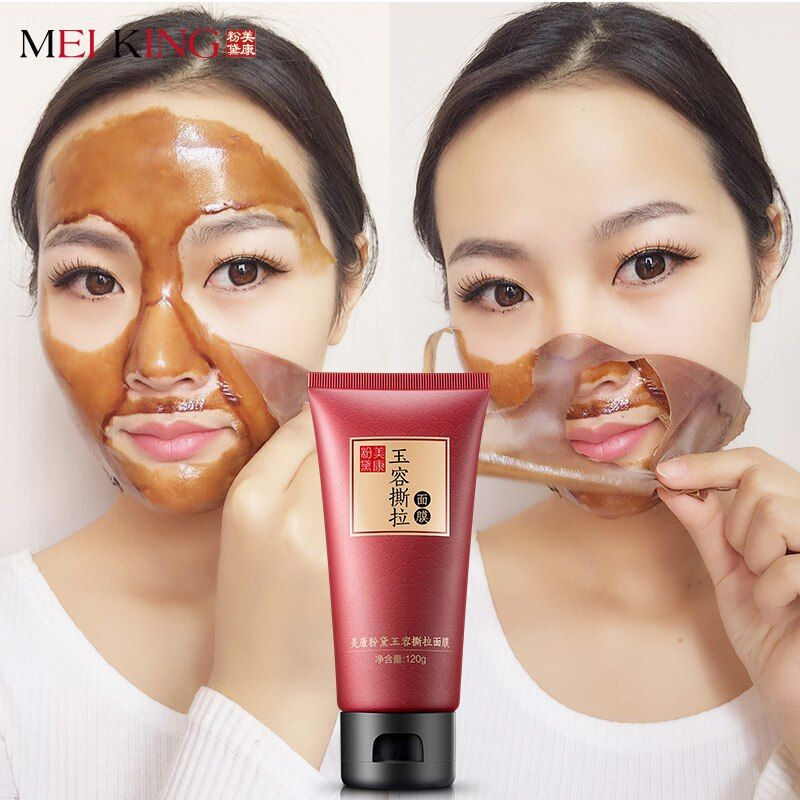 MEIKING Face Care Suction Clarifying Mask Facial Mask Acne Treatment Nose Blackhead Acne Treatments Peel Off Mask Moisturizing