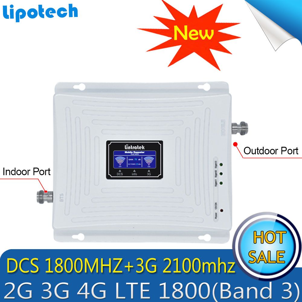 High Gain LCD display Cellphone 2100 1800 Dual Band Signal Booster Mobile 3G 2100mhz LTE 4G 1800 Rrepeater Cellular Amplifier