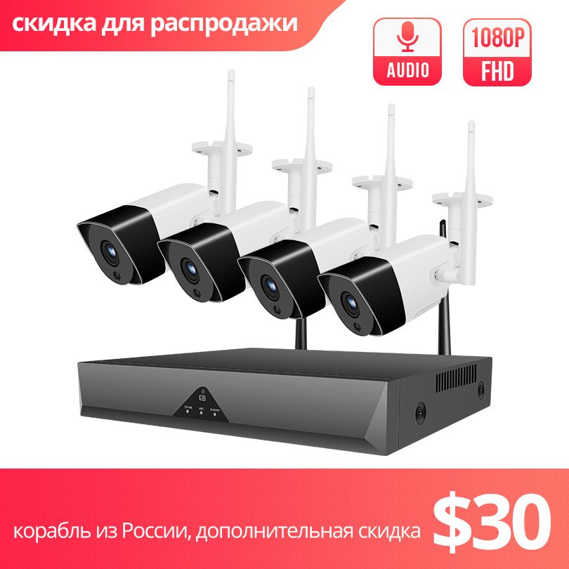 Wetrans CCTV caméra système de sécurité 4CH sans fil maison 1080P HD extérieur Wifi NVR 2 to HDD P2P Audio IP caméra vidéo Kit de Surveillance
