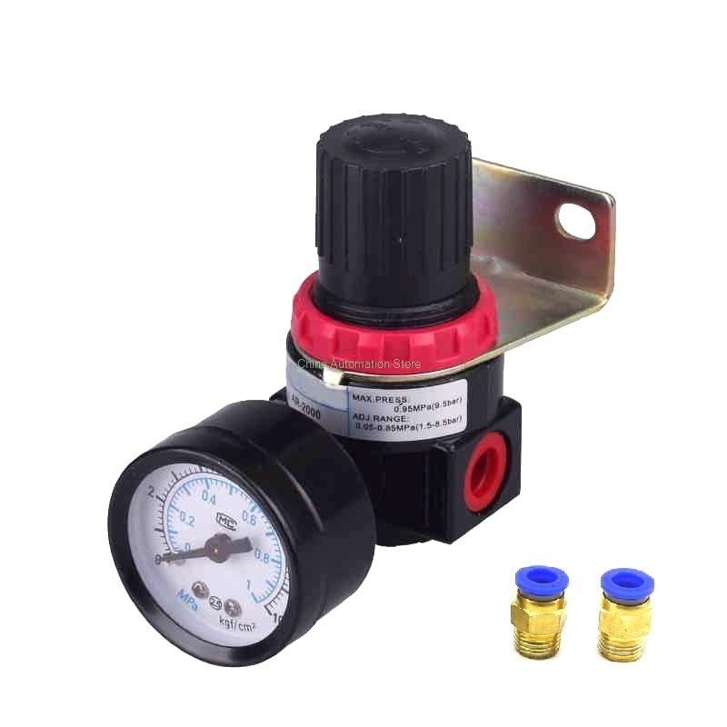 AR2000 G1/4'' Compressor Air Control Pressure Gauge Relief Regulating Regulator Valve with 8mm Hose Fittings