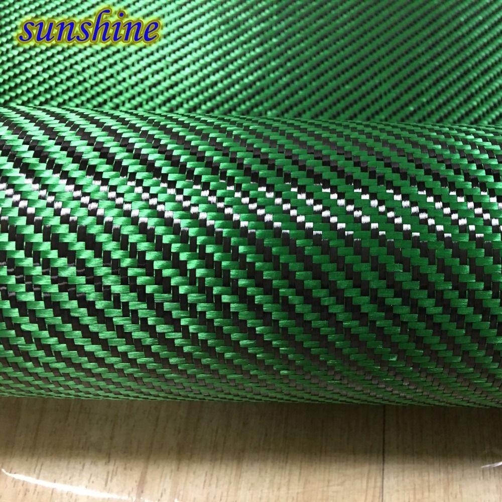Green Carbon Aramid Fiber Hybrid Fabric Cloth 3K Carbon Fiber Green Aramid Fiber 190gsm 0.2mm Thickness