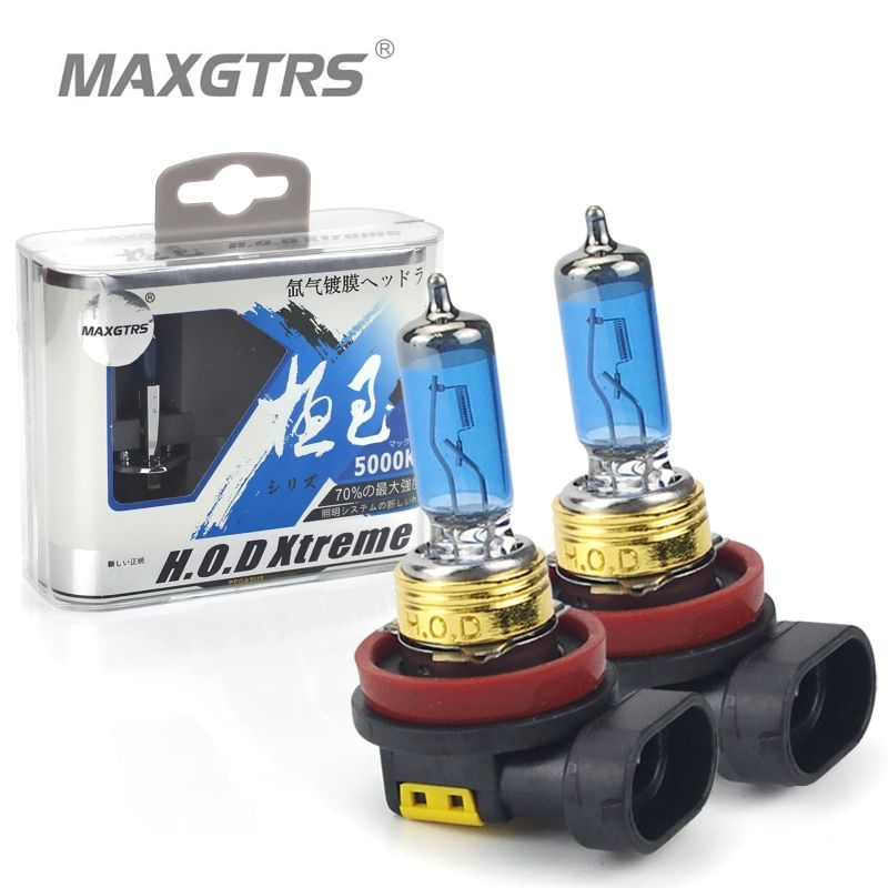 2x12 V 100 W H1 H8 H11 9005 HB3 9006 HB4 phare HOD Xtreme lampe 5000 K verre bleu foncé remplacement voiture ampoule halogène