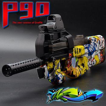 P90 Graffiti Edition Electric Toy Gun Soft Water Bullet Bursts Gun Live CS Assault Snipe Weapon Outdoors Toys For Children