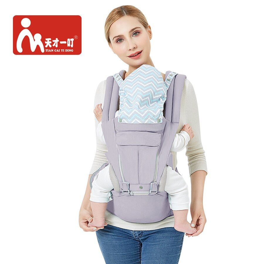 Baby Wrap Carrier with Hip Seat, Windproof Cap, Bite Towel as well as 6 and 1 Convertible Backpack, Cotton Sling for Infants
