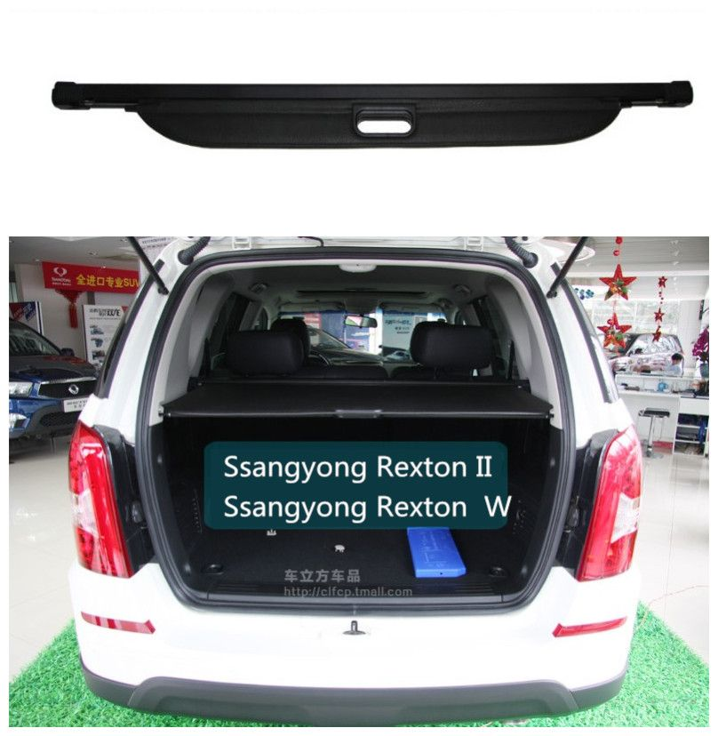 Car Rear Trunk Security Shield Cargo Cover For Ssangyong Rexton II W 2008-2017 High Qualit Black Beige Auto Accessories