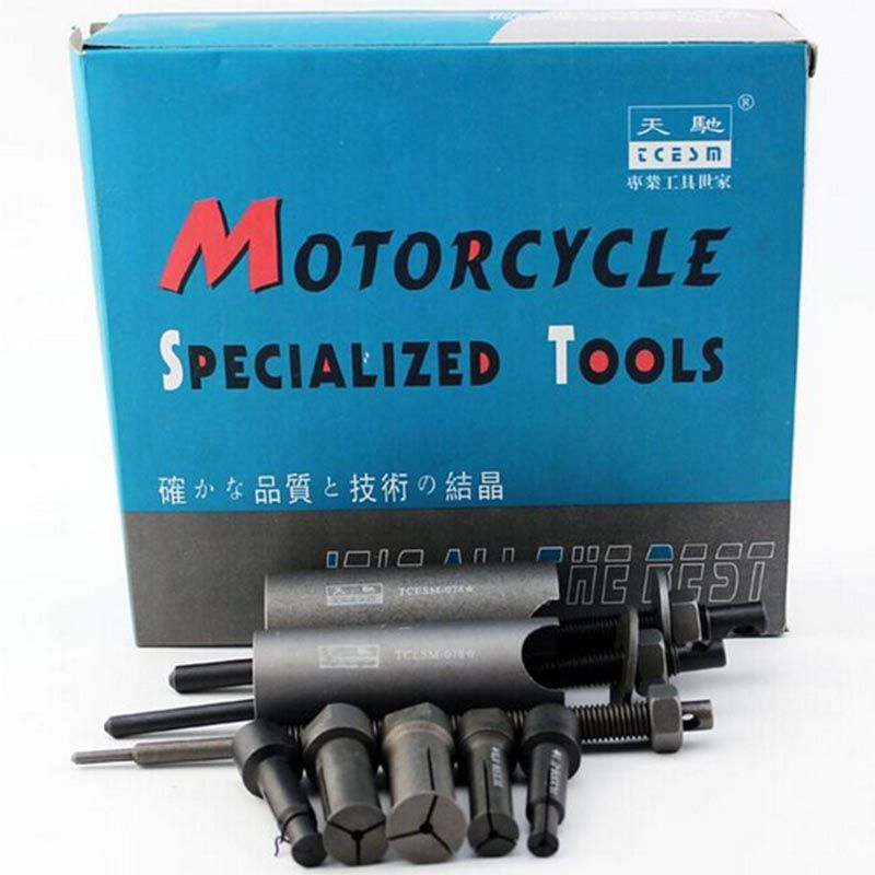 8pcs/Set Motorcycle ATV Scooter Engine Bearing Puller Removal Puller Tool Kit GY6 50cc - 150cc Motorcycle Specialized Tools