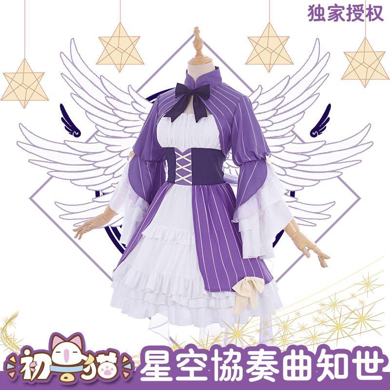 [STOCK] 2018 Anime Cardcaptor Sakura Daidouji Tomoyo Cosplay Costumes Concerto Des Etoiles Lolita Dress Halloween Free Shipping.