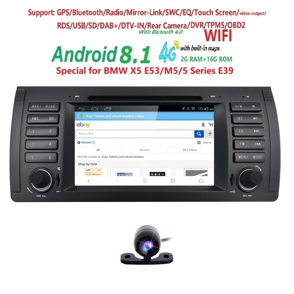 Auto DVD Player 7