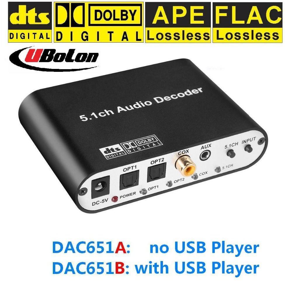 Новинка! DTS/AC3 цифровой аудио 5.1 декодер/преобразователь/ЦАП, USB2.0 плеер, SPDIF USB-PC/оптический/coxial/вход aux, без потерь ape flac DSD