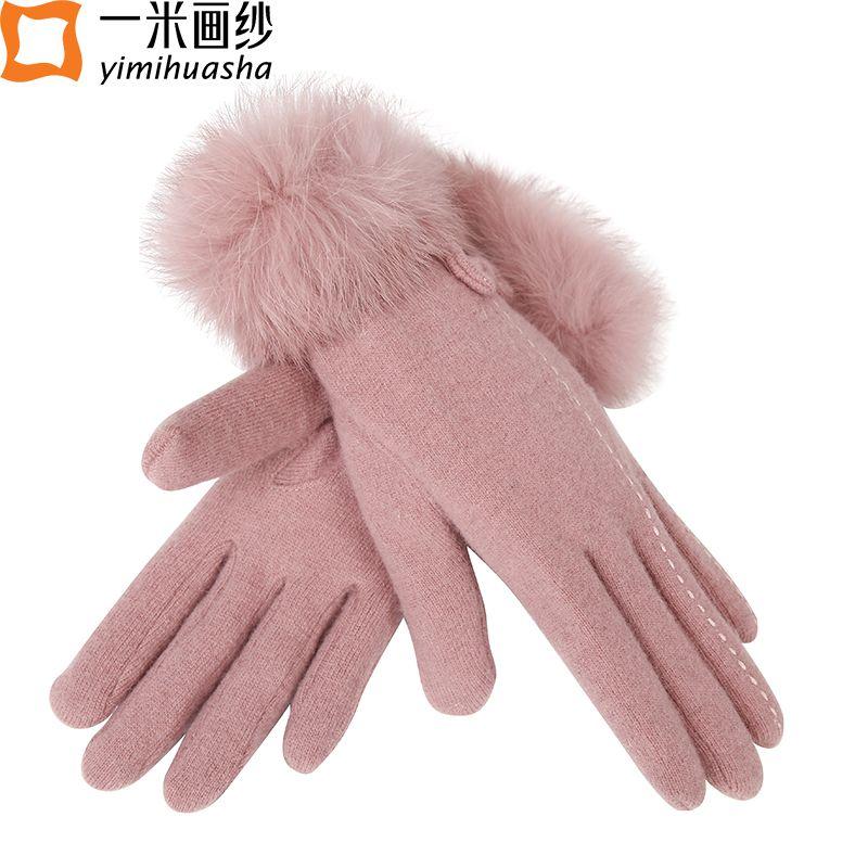 Women winter warm gloves rabbit fur wrist full finger glove mittens female dual velvet wool thermal fleece gants femme wholesale